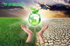 环保,佛山瓷砖2013年生存的关键