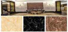 海曼林微晶石瓷砖系列 追求自然奢华