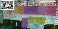 变色瓷砖诞生 佛山瓷砖行业又一新突破