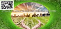 未来佛山瓷砖的发展趋势——环保理念
