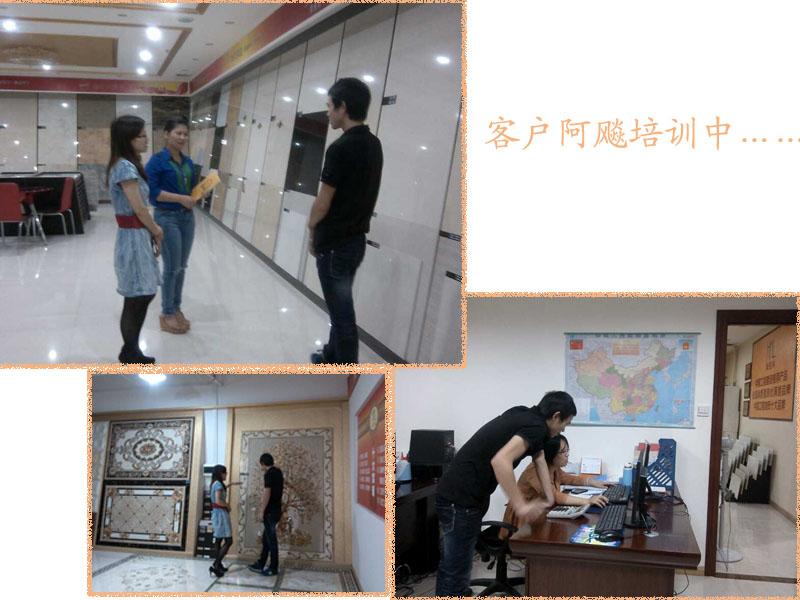 欢迎福建龙岩市新罗区【瓷砖】店经销商来我司培训!