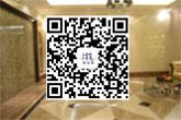 【海曼林瓷砖】微信服务号精彩亮相!