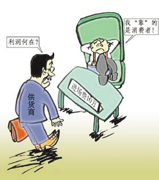 广东佛山瓷砖企业应处理好与经销商的矛盾  实现共赢