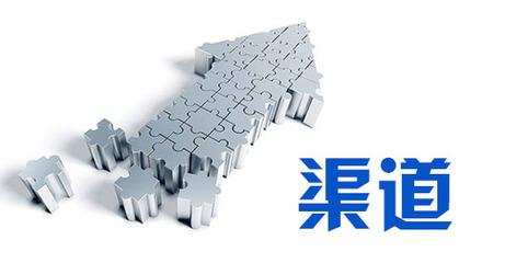 企业要抢占【微晶石地砖】市场,应优化渠道模式。