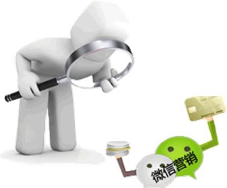 【佛山耐磨瓷砖 】行业用这几招,可玩转微信营销。