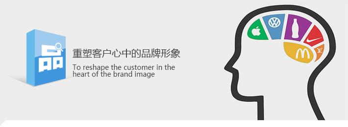 【佛山微晶石地砖厂家】发展需要拥有这两方面,品牌定位需长远。