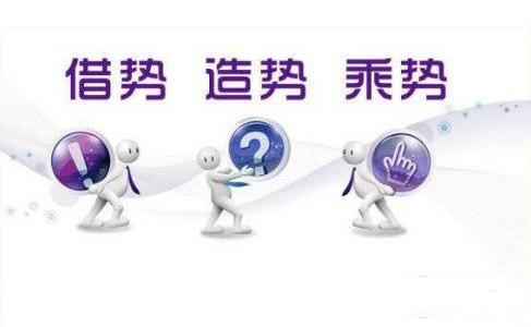 高端产品会让消费者追捧,【佛山防滑瓷砖】 行业理应乘势营销。