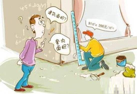 【海曼林陶瓷】支招装修小窍门