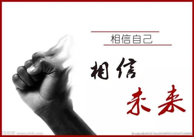 【佛山瓷砖生产厂家】自信未来