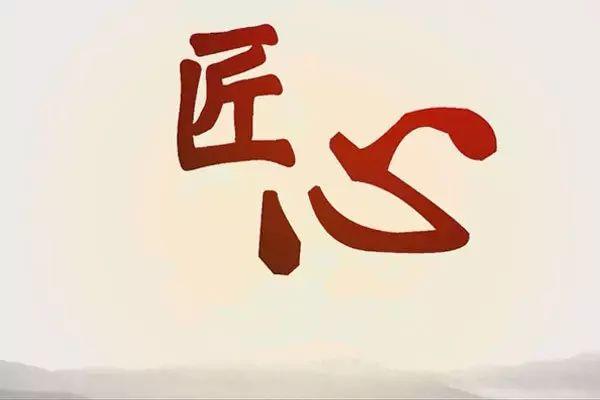 【佛山瓷砖】工匠精神筑产品品质,争时代巅峰