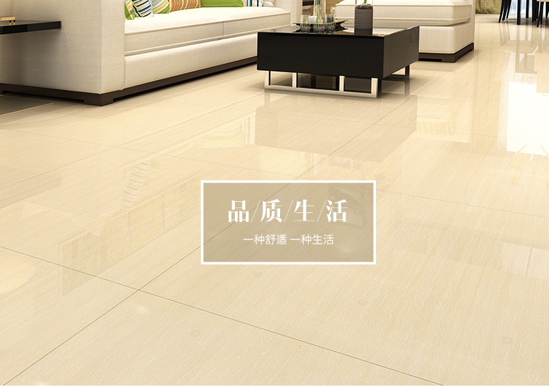 佛山瓷砖质量带动销量