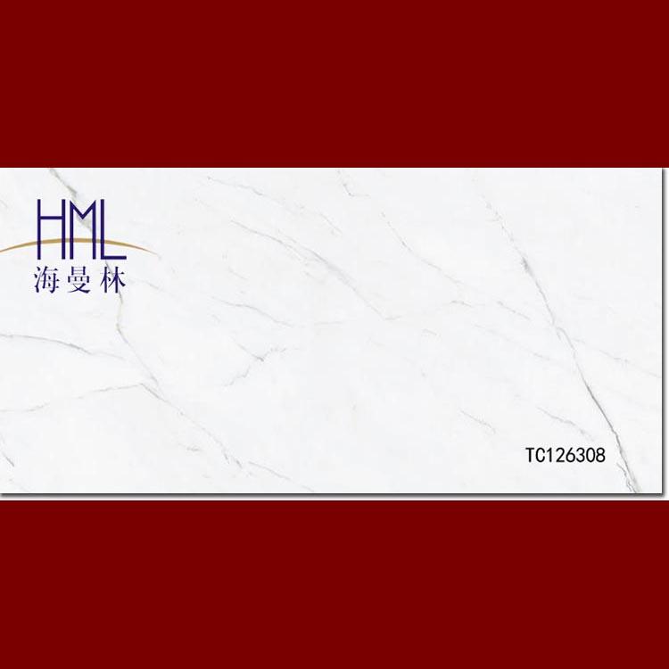 TC126308 白水晶